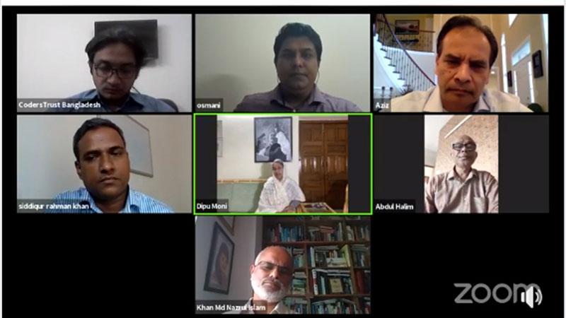 ১০ হাজার শিক্ষককে বিনামূল্যে অনলাইন ক্লাসের প্রশিক্ষণ দেবে কোডার্সট্রাস্ট
