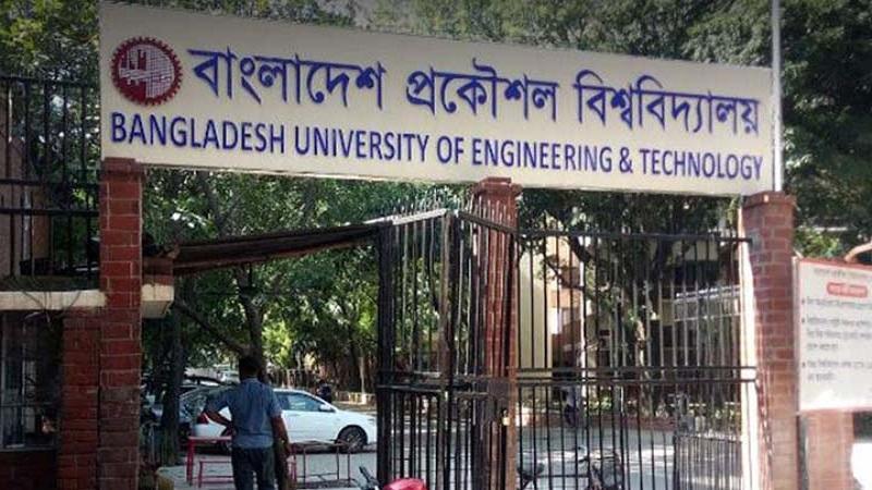বাংলাদেশ প্রকৌশল বিশ্ববিদ্যালয় (বুয়েট)