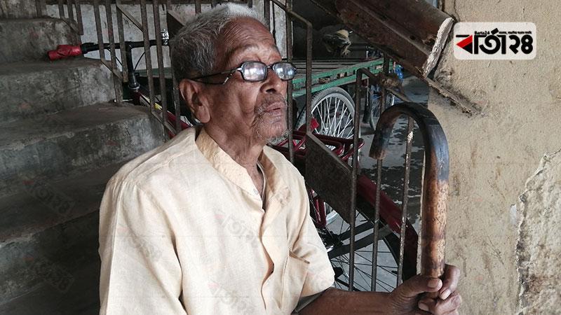 চট্টগ্রাম সিটি করপোরেশনের প্রবীণ ভোটার মোহাম্মদ ইউনূছ