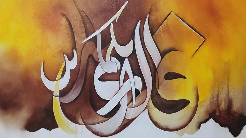 ইসলাম সবক্ষেত্রে নারীকে সর্বোচ্চ সম্মান ও অধিকার দিয়েছে, ছবি: সংগৃহীত