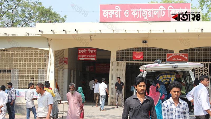 রাজশাহী মেডিকেল কলেজ হাসাপাতাল