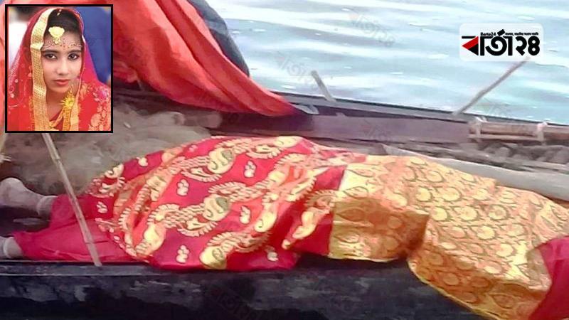 লাল বেনারসি শাড়ি পরা অবস্থায় উদ্ধার করা হয় নববধূর মরদেহ
