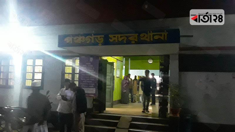 পঞ্চগড় সদর থানা