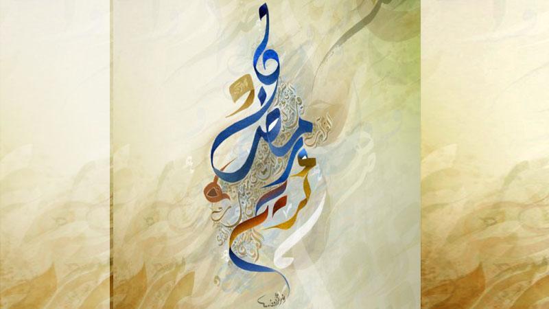 রমজানের সওগাত লাখে ধন্য হোক মুসলমি সমাজ, ছবি: সংগৃহীত