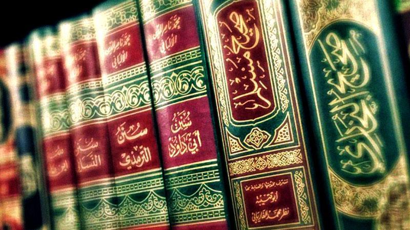 হাদিসে বর্ণিত তিন সংখ্যা, বিশ্লেষণ ও মর্মকথা, ছবি: সংগৃহীত