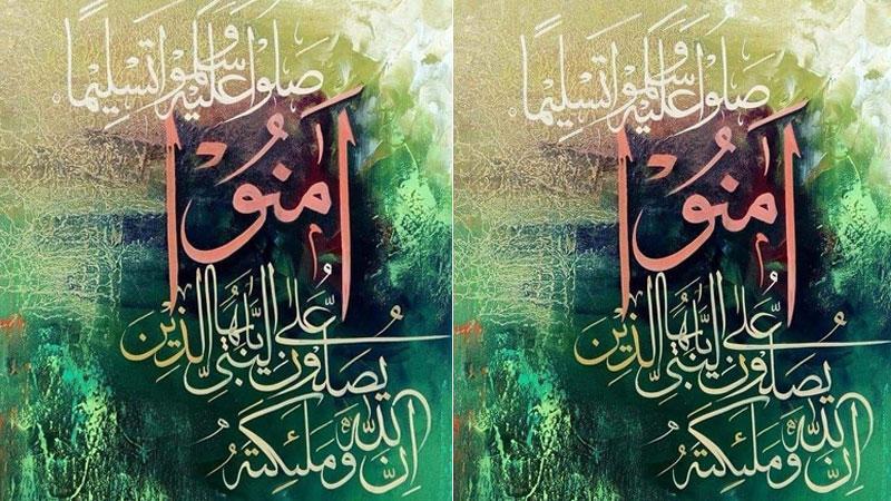 নবী মুহাম্মদ সাল্লাল্লাহু আলাইহি ওয়াসাল্লামের অনুসরণের মধ্যেই আমাদের মুক্তি নিহিত, ছবি: সংগৃহীত