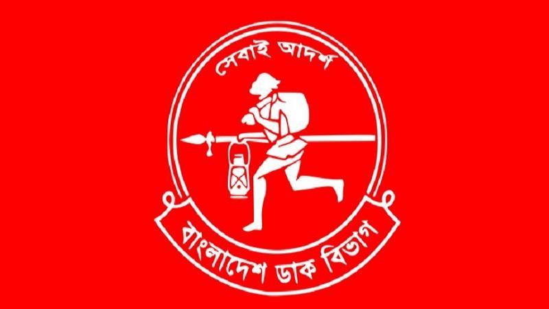 কুমিল্লার ডাক বিভাগ চলছে চাঁদপুরের পোস্টাল কোডে। ছবি: সংগৃহীত