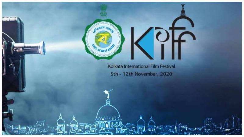 কলকাতা আন্তর্জাতিক চলচ্চিত্র উৎসবের লোগো