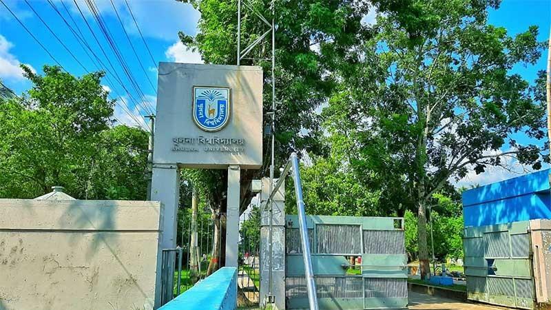 খুলনা বিশ্ববিদ্যালয়