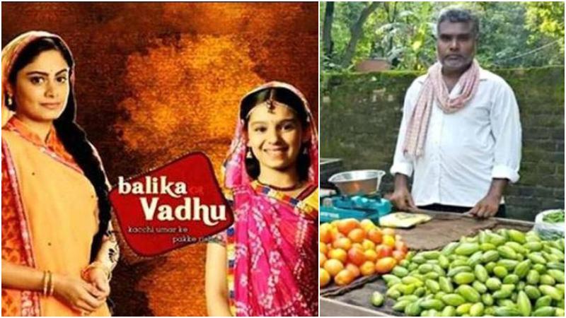 'বালিকা বধূ'র পোস্টার ও পরিচালক রাম বৃক্ষ গারু