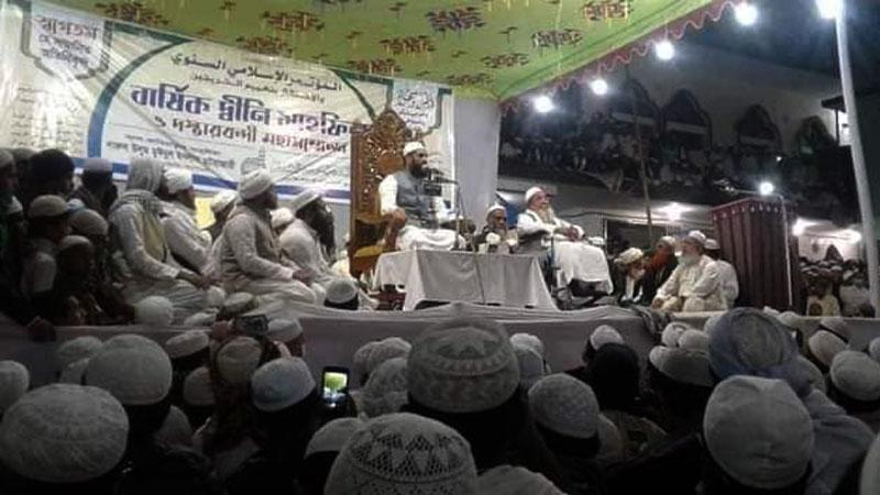হাটহাজারী মাদরাসার বার্ষিক মাহফিল ও দস্তারবন্দী সম্মেলন অনুষ্ঠিত হয়েছে, ছবি: সংগৃহীত