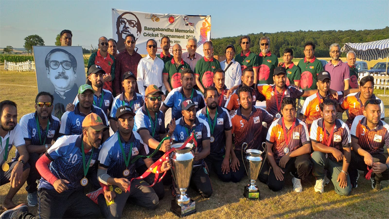 Bangabandhu Memorial Cricket Tournament held in Vienna