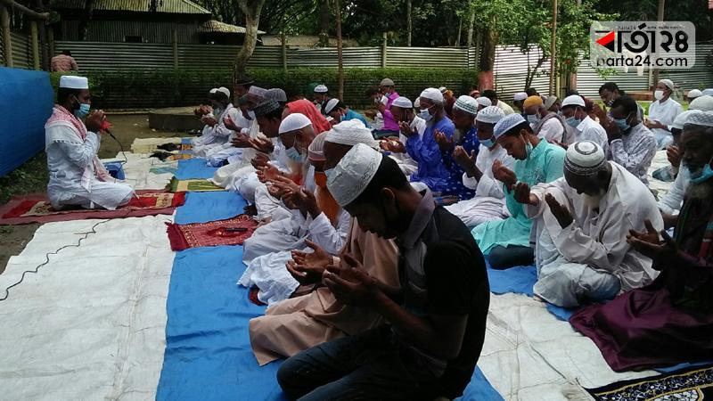 Eid being celebrated in Gouripur