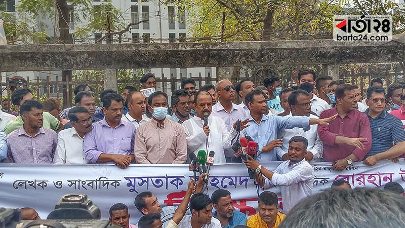 জাতীয় প্রেসক্লাবের সামনে প্রতিবাদ সমাবেশ