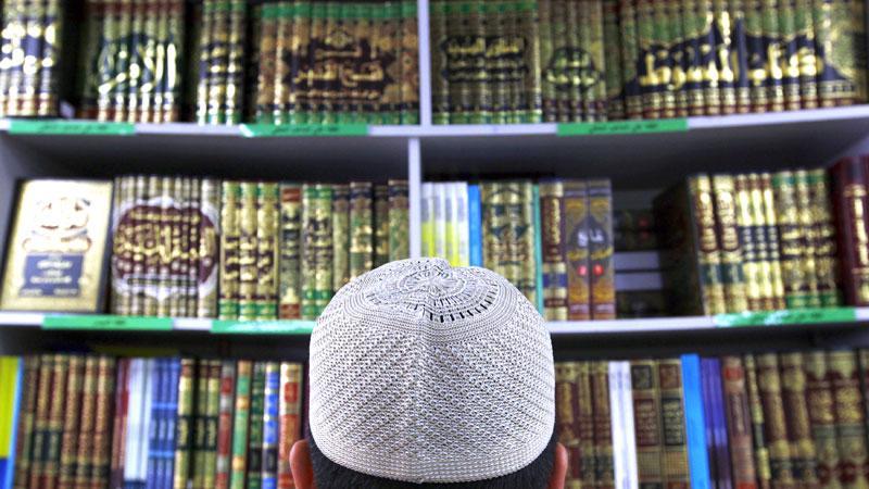 ইসলামি বই আমদানি নিষিদ্ধ শ্রীলঙ্কায়, ছবি: সংগৃহীত