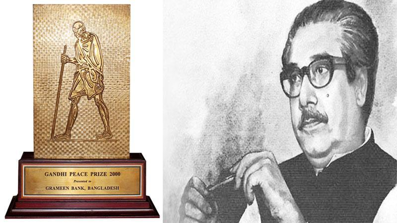 Bangabandhu awarded the Gandhi Peace Prize of India