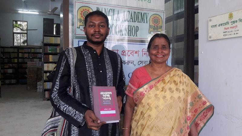 সাহিদা বেগমের সঙ্গে তাশরিক-ই-হাবিব