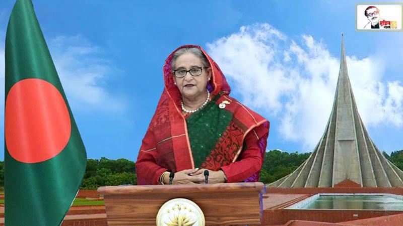 Prime Minister Sheikh Hasina:PID