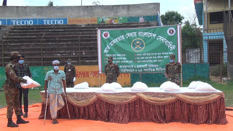 রাঙামাটিতে অসহায়-দুস্থ এবং সুবিধাবঞ্চিতদের পাশে সেনাবাহিনী