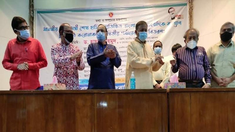 খালেদা জিয়ার স্বাস্থ্যেই সীমাবদ্ধ বিএনপির রাজনীতি: তথ্যমন্ত্রী