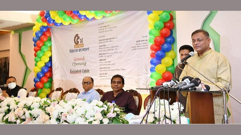 Information and Broadcasting Minister Dr Hasan Mahmud