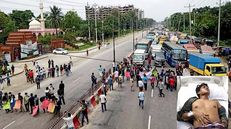 ঢাকা-আরিচা মহাসড়ক অবরোধ